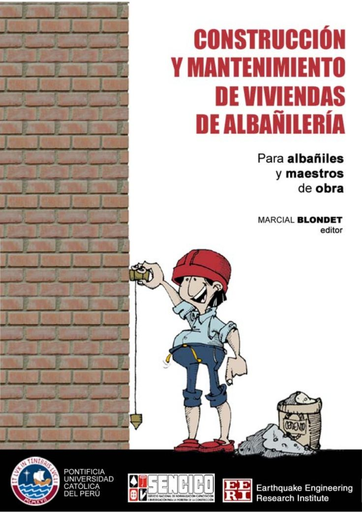 manual-de-construccion-de-albanileria-confinada by Inversiones Cyberdine via slideshare