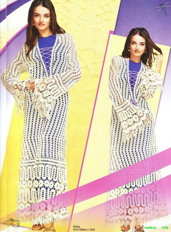 Bruges LACE Doily Dress crochet patterns by RussianCrochetBooks, $16.90