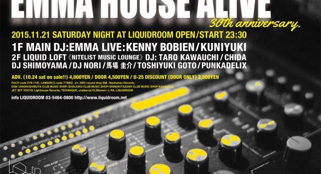 DJ EMMAの30周年記念イベントが LIQUIDROOMで開催決定。