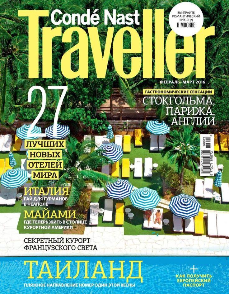 Traveller02032016