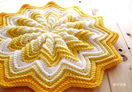 円座ローダンセ (Crochet Seat Cushion - RODANSE)