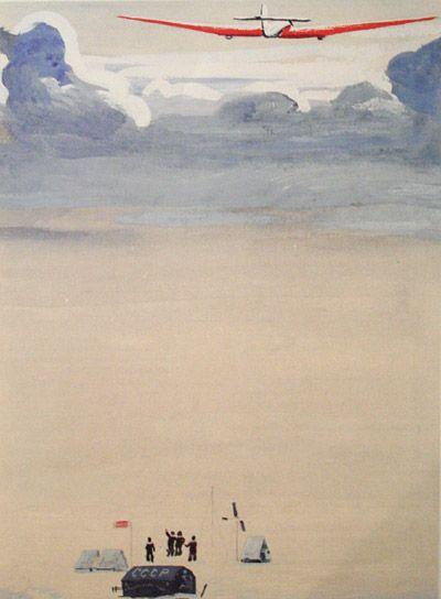 Над снегами1938 годГрафика28,2x23,6 смКурская картинная галерея имени А.А.Дейнеки