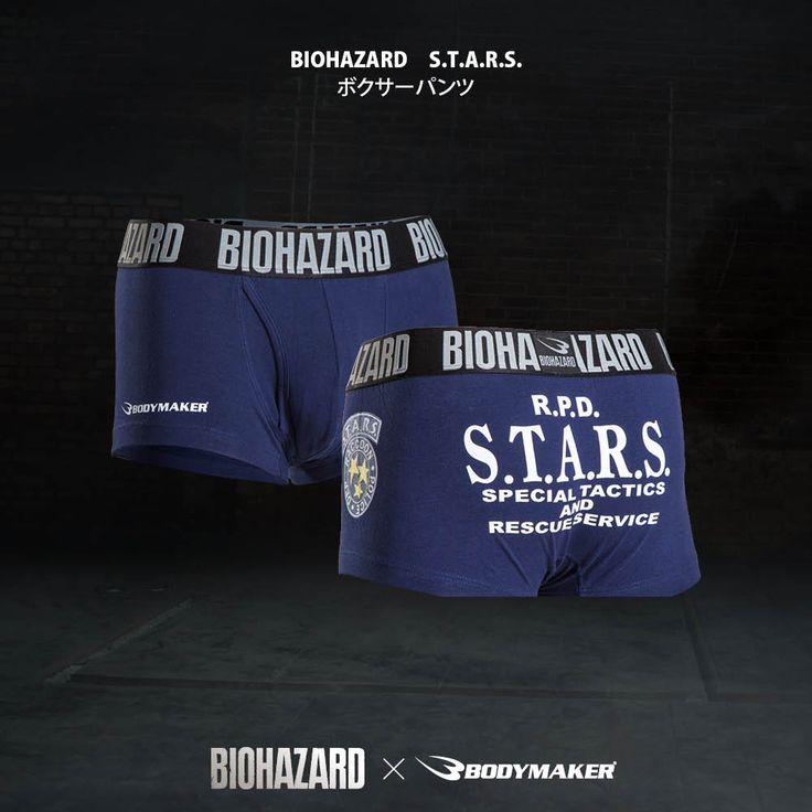 BIOHAZARD S.T.A.R.S.ボクサーパンツ : MI037 | BODYMAKER (ボディメーカー) 公式サイト #パンツ #ボクサーパンツ #デザイン