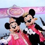 Disney Princess Half Marathon at Walt Disney World