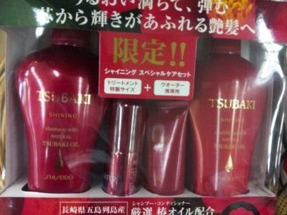 Tsubaki Shining Shampoo / Conditioner / Treatment / Hair Water Set by Shiseido. $48.50. You will feel the improvement in texture and softness after one use.. The red camellia flower is celebrated throughout Japan for its beauty and its extremely high quality oils, rich in oleic and linoleic acid, which are readily absorbed by skin and hair.. Product of Japan. Gift set contains 4 items (37.2 Fl Oz.): Shampoo, Conditioner, Treatment and Hair Water. Infuse body, sheen, an...