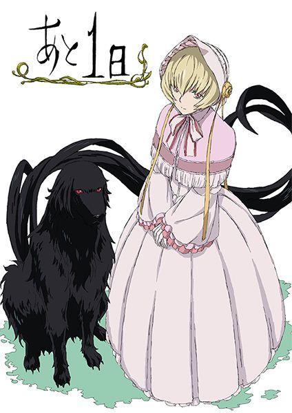 Nueva imagen promocional para la primera OVA del Anime Mahou Tsukai no Yome.