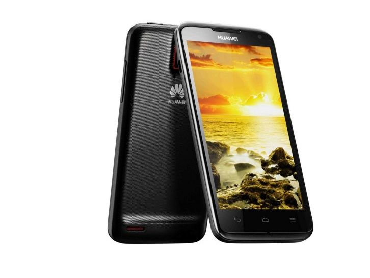 Huawei: Ascend D Quad is as powerful as a 64-bit PC | Huawei was the first manufacturer to kick off MWC 2012 and it started proceedings with something of a bang – announcing the world's fastest smartphone, with the Huawei Ascend D Quad. Buying advice from the leading technology site