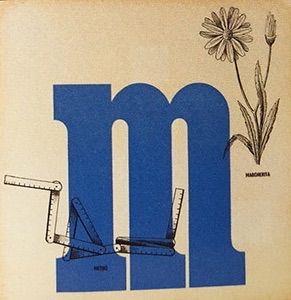 "Letter ""M"" from ""Abecedario di Munari"" (Munari's ABC Book) by Italian artist and…"