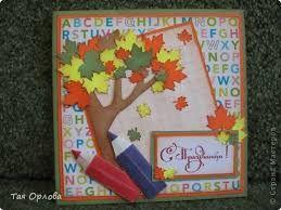Картинки по запросу Звоночек из подручных материалов 1 сентября