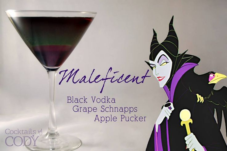 Disney-themed Cocktails by Cody - Maleficient (Sleeping Beauty).  Description from his Facebook: Hands down my most precious drink that I've crafted to date. It's the mistress of evil herself, Maleficent. The layering in this drink makes it look like an oil spill, and nothing short of vile. It is a mixture of tart, bitter, and sour that is a wonderful combination, while still having a strong vodka based backbone.
