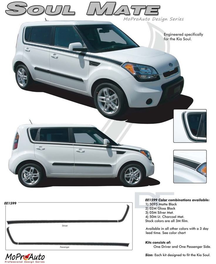 """SOUL MATE : Vinyl Graphics Kit Engineered to fit the 2010 2011 2012 2013 Kia Soul Vinyl Graphics Decals Striping Kit """"Factory OEM Style"""" with Professional Automotive Vinyl at a Discount Price!"""