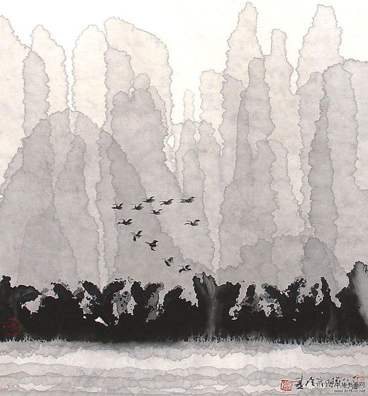 Chen Jialing(陳 家泠 Chinese, b.1937)