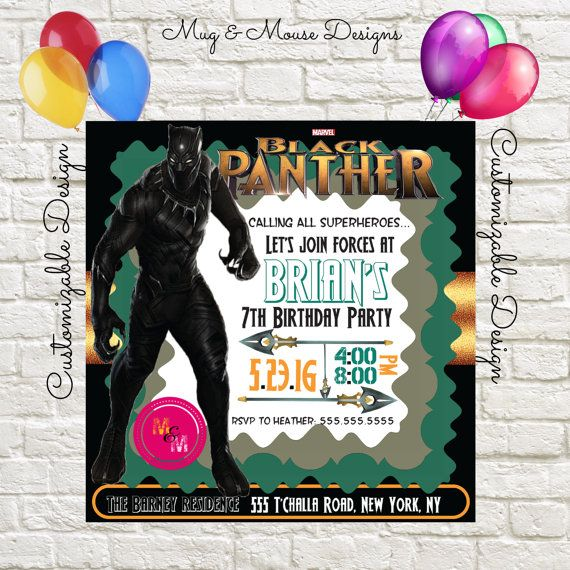 Instant Download Marvel Black Panther Birthday Party ...