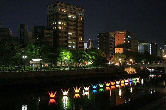 Ota  River   Hiroshima Peace Memorial Park