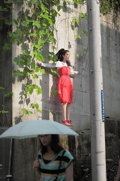 Fun levitation pics