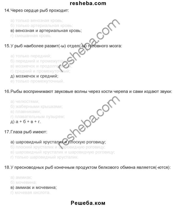 Ответы по математике 4 класс захарова юдина 1 часть смотреть онлайн без регистрации