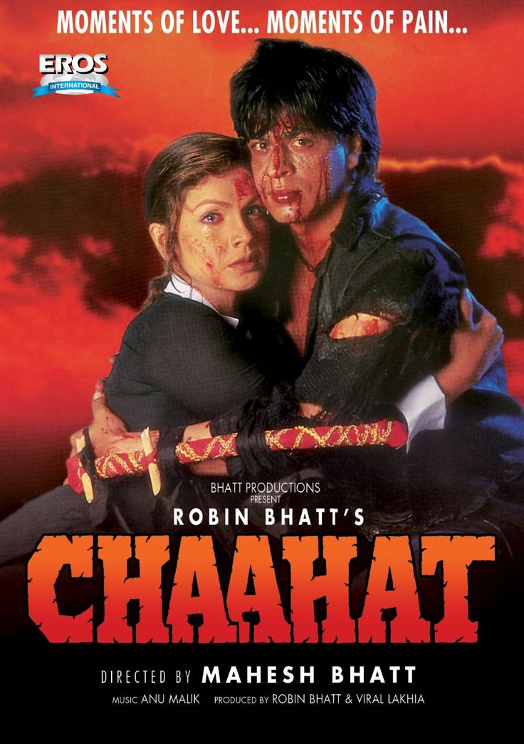 Download Film Chaahat 1996