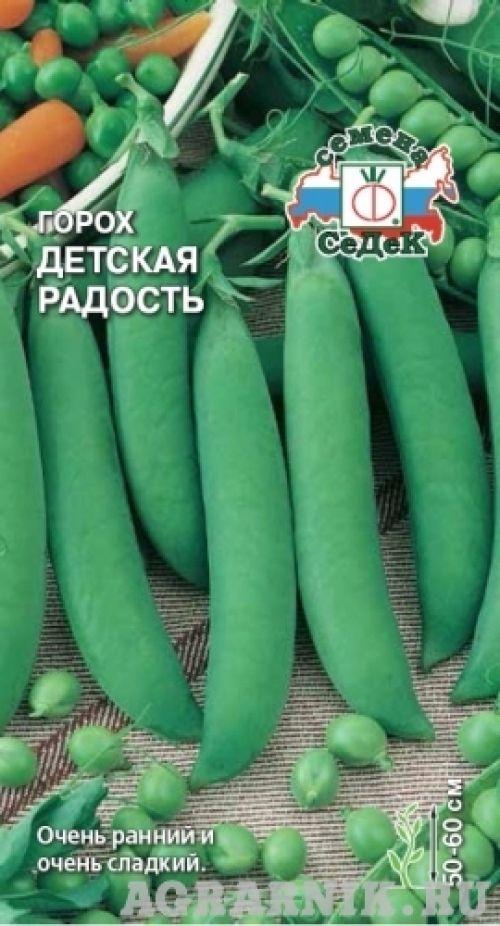 Раннеспелый (от всходов до получения урожая 65-75 дней) сорт. Растение среднерослое, средневетвистое, высотой 50-60 см. Бобы с 6-8 крупными, темно-зелеными сладкими и сочными горошинами. Ценность сорта: обильное плодоношение, высокое содержание белка, высокая питательность. Для получения горошка в течение всего лета, семена высевают в 2-3 срока с интервалом 10-15 дней. Рекомендуется для использования в свежем виде, консервирования, сушки, замораживания.