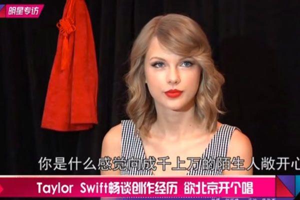 Taylor Swift%u2019s New Album: Will She Diss Justin Bieber & Selena�Gomez?