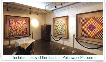 at the Jucheon Patchwork Museum, Juadong, Haeundae-gu, Busan, Korea.
