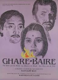 gharebaire - Satyajit Ray