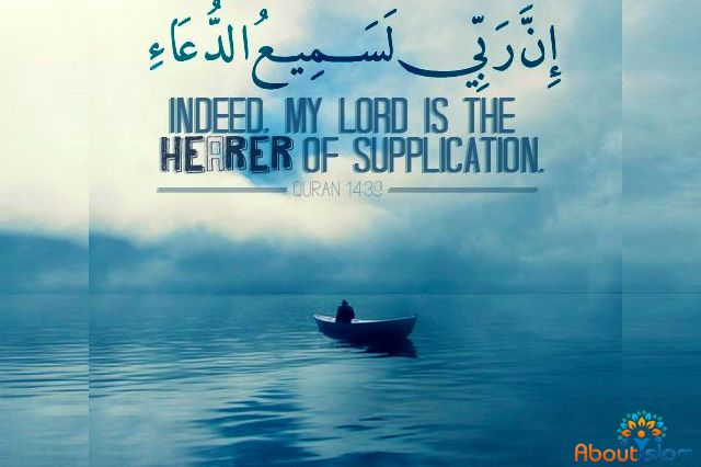 """""""Praise to Allah , who has granted to me in old age Ishmael and Isaac. Indeed, my Lord is the Hearer of supplication.""""  - Holy Quran 14:39"""