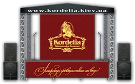 Оформление задника сцены - компания «Корделия». Задник для сцены оформление задника. Backstage (бэкстейдж). Киев и Украина. Корделия.