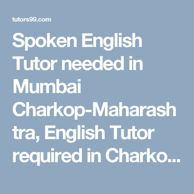 Spoken English Tutor needed in Mumbai Charkop-Maharashtra, English Tutor required in Charkop, Mumbai, English Tutor Jobs in Charkop, Mumbai, English Home Tutor Jobs in Charkop, Mumbai, English Online Tutor Jobs in Charkop, Mumbai, English  home tutor, online tutor required in Charkop, Mumbai