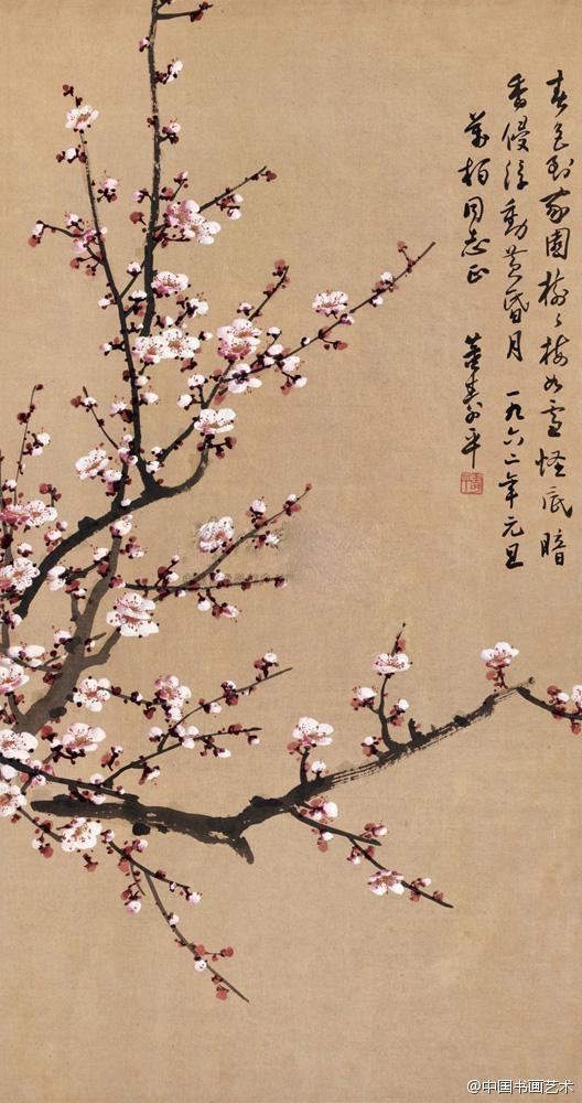 Ni idea de que dijera pero esto venia con el pin original:  董寿平 1962年作 《暗香梅雪》 立轴