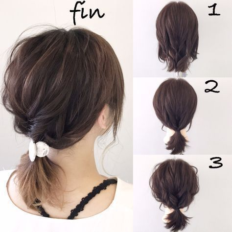 Simple Ponytail Arrangement (^^) 1, join the three shells - #arrangement #ponytail #shells #simple #three - #HairstyleCuteCurls