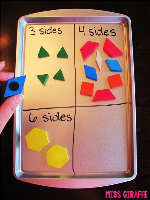 Tons of math teaching ideas like adding magnets to the backs of pattern blocks to create sorts on a magnet cookie sheet.