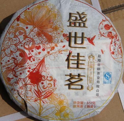 $24.99 (Buy here: https://alitems.com/g/1e8d114494ebda23ff8b16525dc3e8/?i=5&ulp=https%3A%2F%2Fwww.aliexpress.com%2Fitem%2Fpuerh-357g-puer-tea-Chinese-tea-Ripe-Pu-erh-Shu-Pu-er-Free-shippingTD101%2F1804391240.html ) puerh, 357g puer tea, Chinese tea,Ripe, Pu-erh,Shu Pu'er, Free shippingTD101 for just $24.99