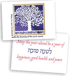 rosh hashanah kosher gift baskets