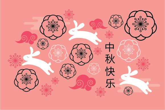 mid autumn festival template vector by lyeyee on @creativemarket