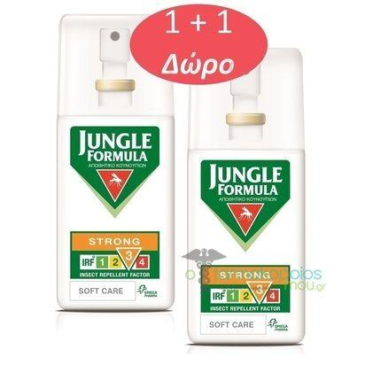 Jungle Formula Strong Original    Απωθητικό σπρέι κουνουπιών με Deet σε περιεκτικότητα 20% και φυτικά εκχυλίσματα, με ευχάριστο άρωμα. Η απαραίτητη καθημερινή σας προστασία. Για χρήση σε περιοχές όπου δεν υπάρχε...