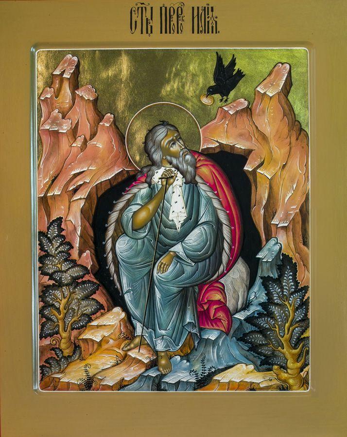Prophet Elias by Vladimir Tsybin