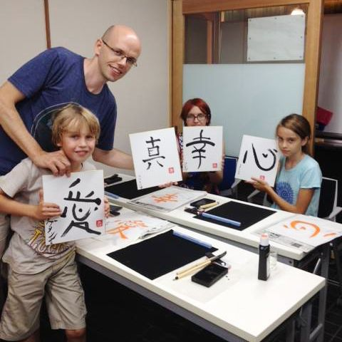 Family Calligraphy Experience in Kyoto, Japan