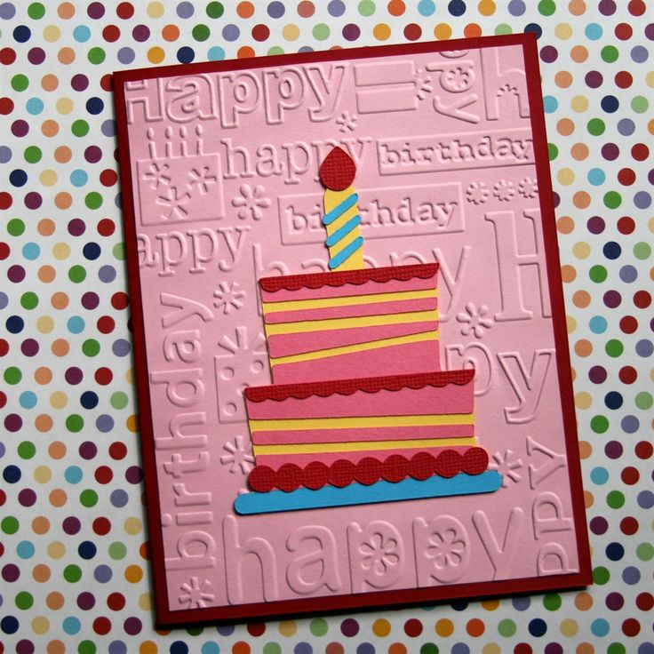 I have a few birthdays on my calendar this month, which gave me the excuse to use this new Cuttlebug birthday embossing folder. You need the following tools and supplies to create this card: Cricu…
