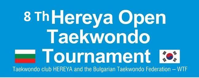 8Th Hereya Open 2017