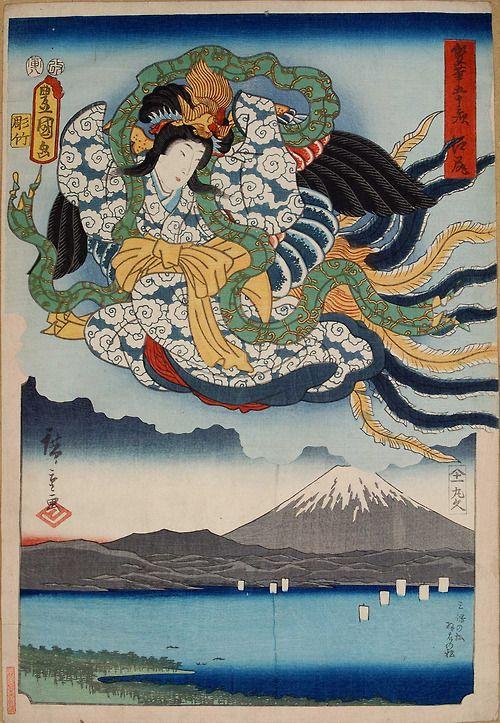 Asian Art Japanese 一般/隣接街道(五街道、付金沢街道、富士山)/東海道/ -Utagawa Toyokuni (歌川豐國) and Utagawa Hiroshige (歌川 広重)