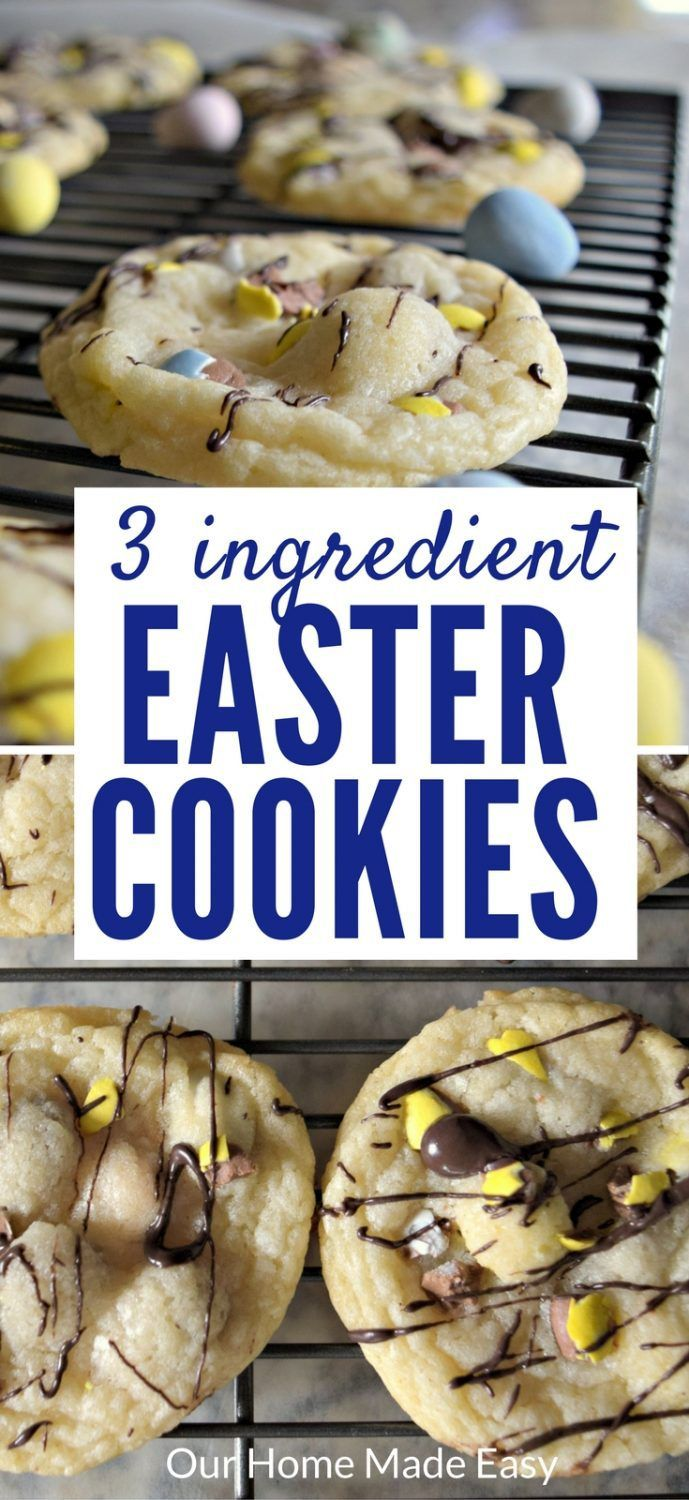 Easy & Festive Easter Cookie Recipe (It Only Needs 3 Ingredients!) - Our Home Made Easy - https://www.ourhomemadeeasy.com/2017-easter-cookie-recipe/
