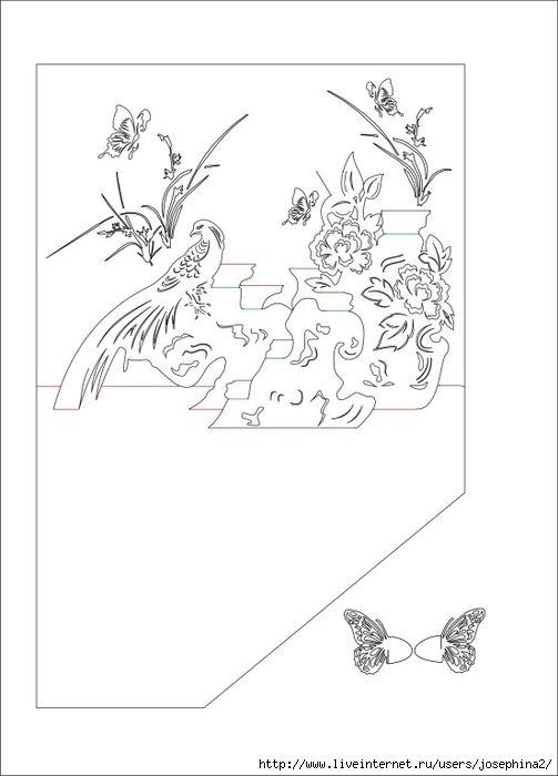 Открытка киригами шаблон
