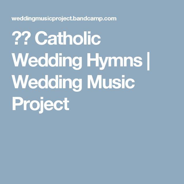 ▶︎ Catholic Wedding Hymns | Wedding Music Project