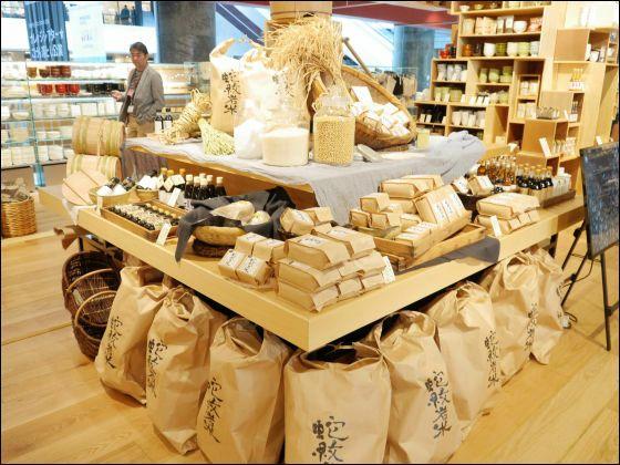 家も購入できる西日本最大の無印良品・無印良品の家・Cafe&Meal MUJIがグランフロント大阪にオープン - GIGAZINE