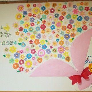 卒園式壁面装飾