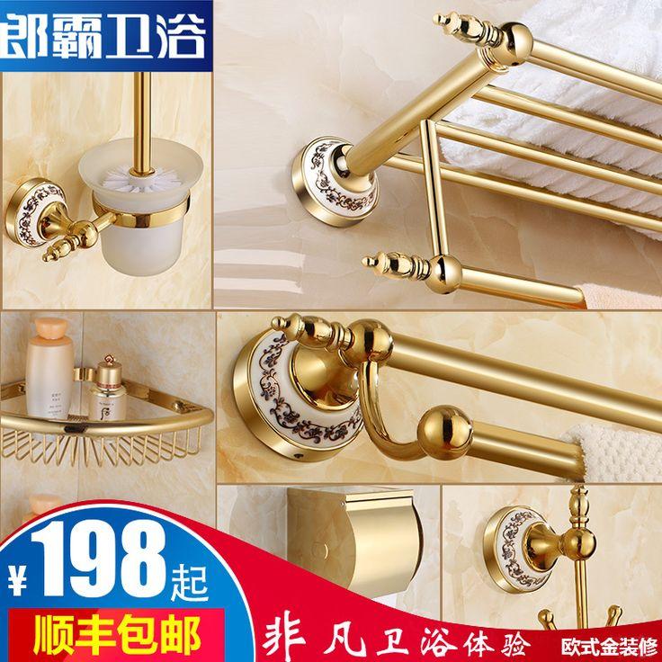Купить товарPa ланг европейский золото кулон костюм все медь ванной вешалка для полотенец вешалка для полотенец полка оборудование аксессуары для ванной комнаты в категории Вешалки для полотенецна AliExpress.