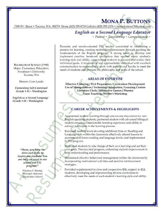 Esl Teacher Resume Sample Clase De Espanol Resume Sample Resume