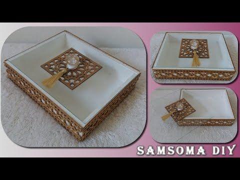 اصنعي بنفسك علب تقديم الحلويات او صواني التقديم الراقية الدارجة هذه الايام في المغرب باقل تكلفة Youtube Fabric Boxes Diy Party Decorations Wedding Gift Boxes