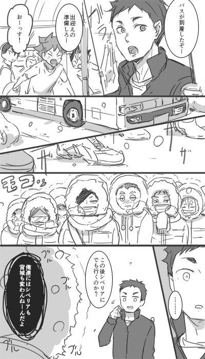 奥来(@okurai_olo)さん | Twitter