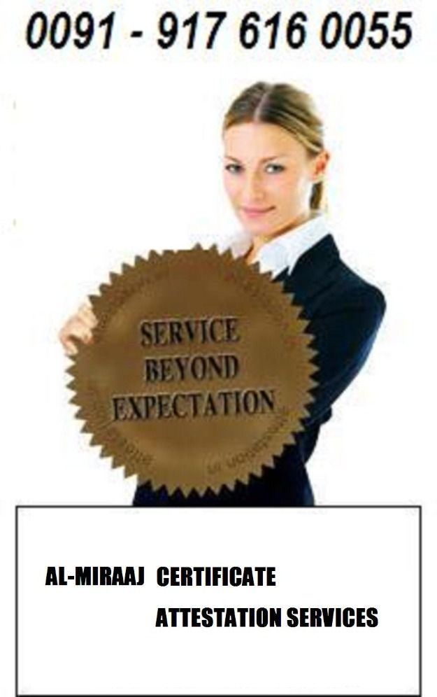 We have offices in the major cities of Tamilnadu State. Experience the Valuable Service Of Genius Group Global Attestation Pvt.Ltd.We provide all kinds of certificate attestations quickly with normal rates. www.attestationcertificate.com/